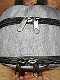 Рюкзак  мессенджер с кожаным дном Супер молния спортивный городской стильный ОПТ, фото 6