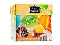 Чай фруктовый в пирамидках Lord Nelson Pina Сolada