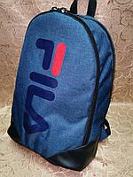 Рюкзак  мессенджер с кожаным дном Супер молния спортивный городской стильный ОПТ, фото 1