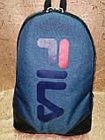 Рюкзак  мессенджер с кожаным дном Супер молния спортивный городской стильный ОПТ, фото 2