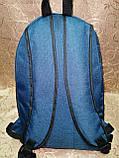 Рюкзак  мессенджер с кожаным дном Супер молния спортивный городской стильный ОПТ, фото 4