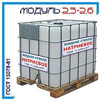 Жидкое стекло натриевое ГОСТ 13078-81: плотность 1,45—1,52, модуль 2,3—2,6