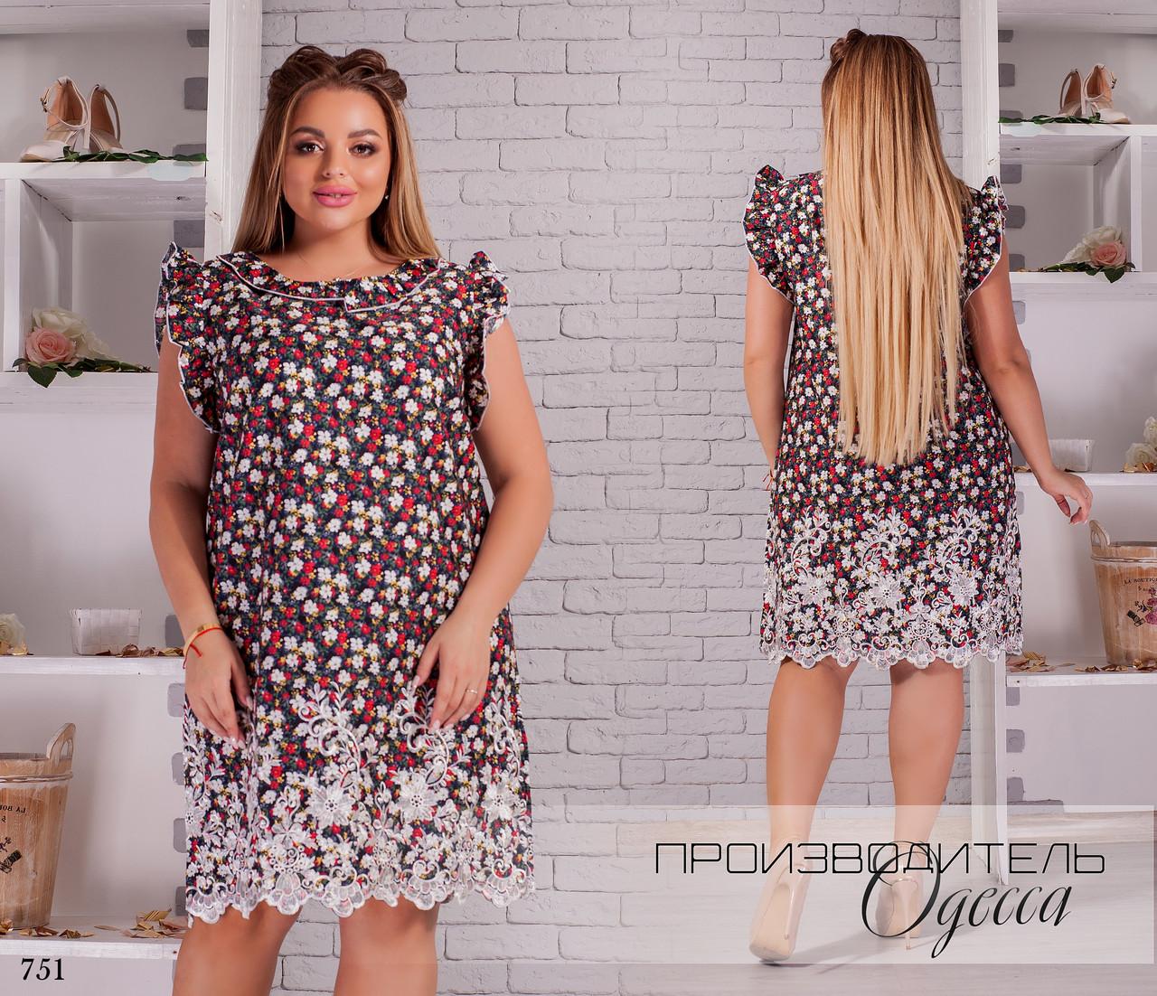 Платье без рукав короткое коттон+вышивка 50,52,54,56,58,60