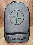 (38*26-маленький)Рюкзак спортивный stone island мессенджер Хорошее качество ткань катион матовый городской опт, фото 2