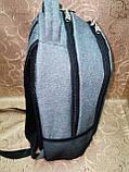 (38*26-маленький)Рюкзак спортивный stone island мессенджер Хорошее качество ткань катион матовый городской опт, фото 3