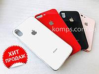Чехол Glass, стеклянный для IPhone 6/6s/7/7+/8/8+/X/Xs/Xr/Xmax/max/plus с стеклянной крышкой на айфона