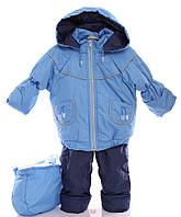 Детский демисезонный костюм-тройка (конверт+курточка+полукомбинезон) голубой