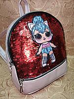 (25*21)Женский рюкзак искусств кожа качество с двойная пайетка городской спортивный стильный опт, фото 1