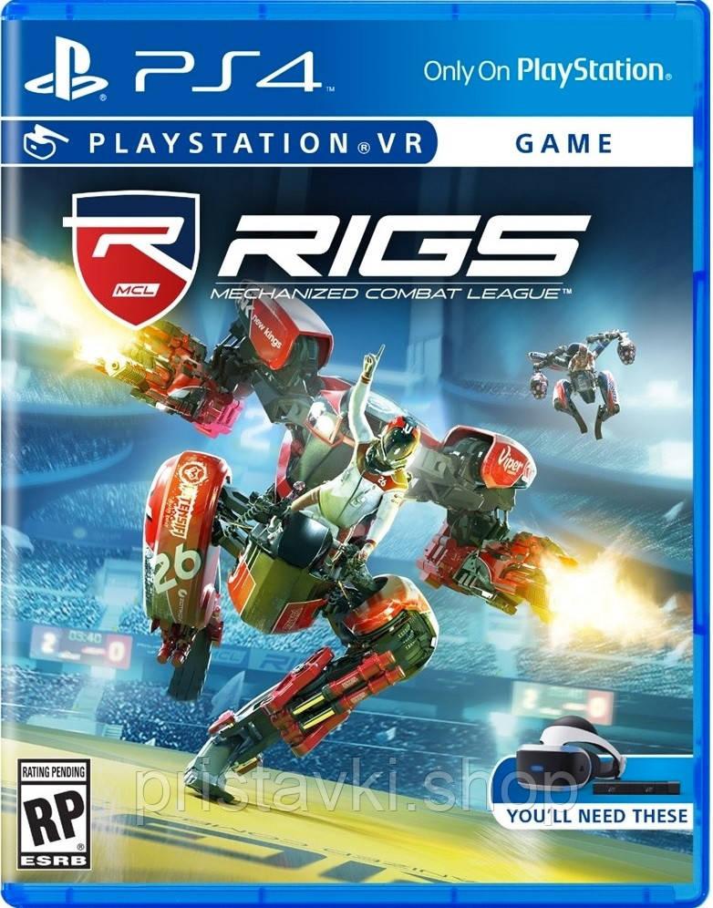 RIGS Mechanized Combat League PS4 \ PS5