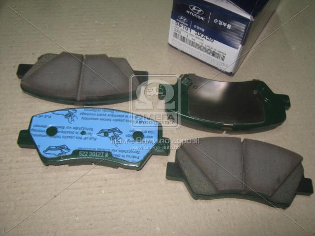 Колодки тормозные дисковые передние (пр-во Mobis) (арт. 581013XA20)