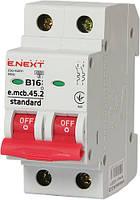 Модульный автоматический выключатель e.mcb.stand.45.2.B16, 2р, 16А, В, 4,5 кА Енекст [s001017]