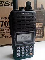 Yaesu FT-270, рация, радиостанция, фото 1