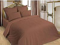 Однотонное постельное  белье Мокко, поплин, разные размеры семейный