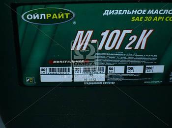 Масло моторное OIL RIGHT М10Г2к SAE 30 CC (Канистра 30л) (арт. 2499)