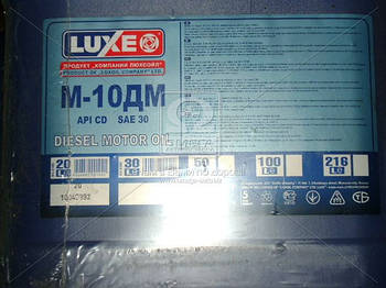 Масло моторное LUXE М10ДМ SAE 30 CD (Канистра 20л) (арт. 506)