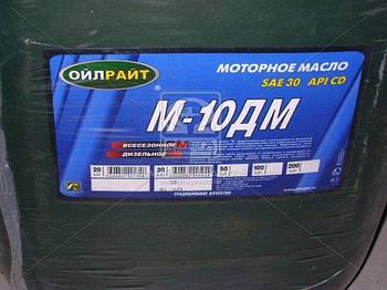 Масло моторное OIL RIGHT М10ДМ SAE 30 CD (Канистра 30л) (арт. 2505)