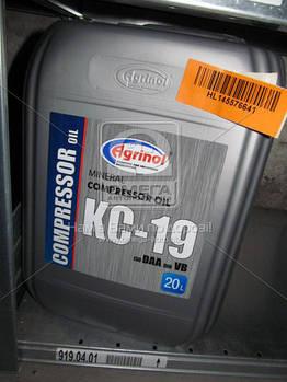 Масло компрессорное Агринол КС-19 (Канистра 20л/17,5кг) (арт. 4102816896)