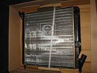 Радиатор охлаждения R5/R9/R11/EXPRESS I 84-91 (пр-во AVA), (арт. RTA2063)