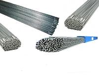Алюминиевый пруток присадочный AL ф2,0 ER5356