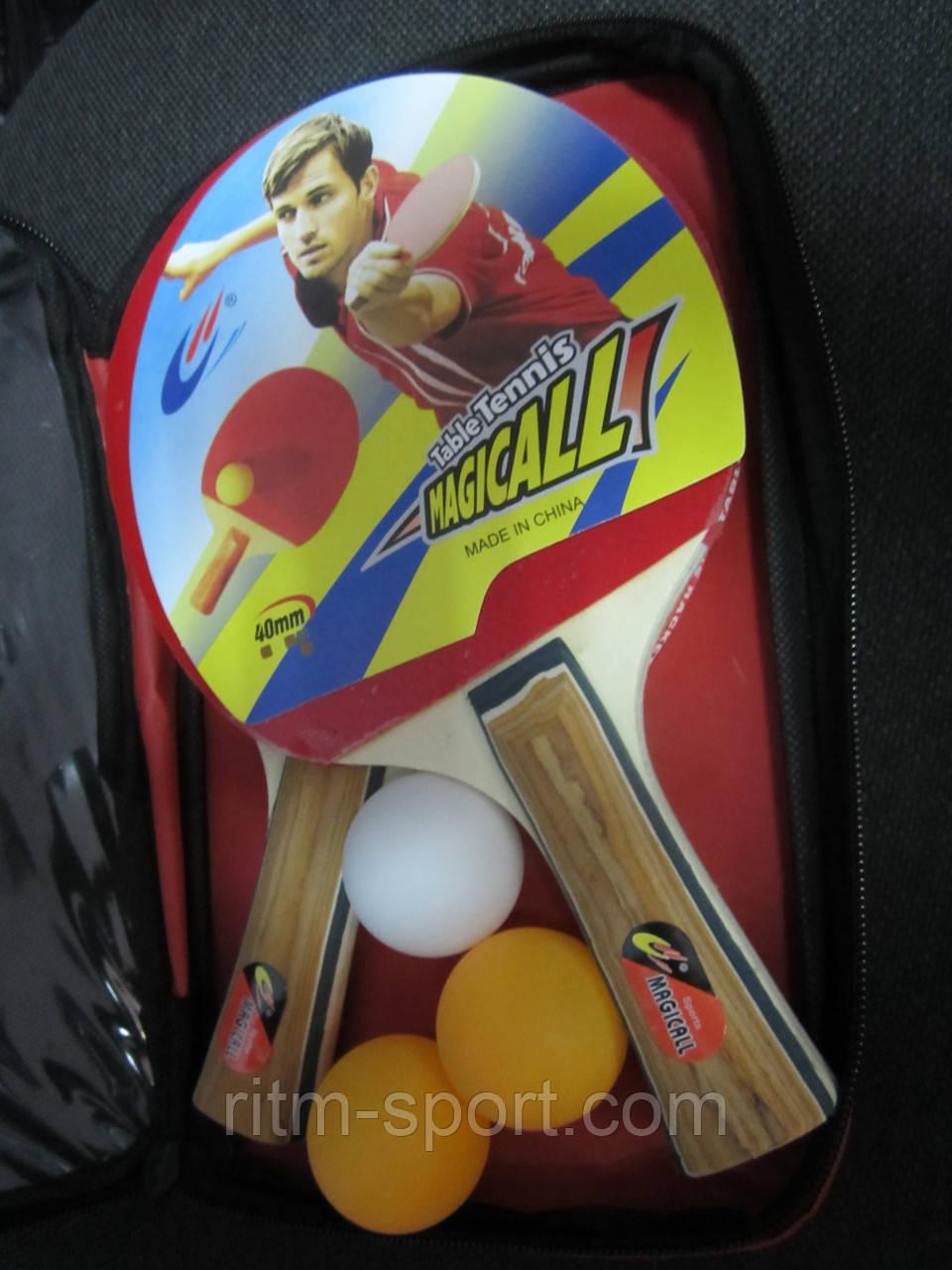 Набор ракеток для настольного тенниса Magical