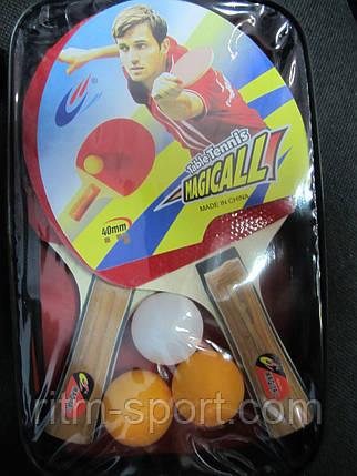 Набор ракеток для настольного тенниса Magical, фото 2