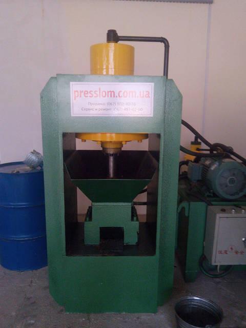 Пресса для брикетирования стружки Y83-150