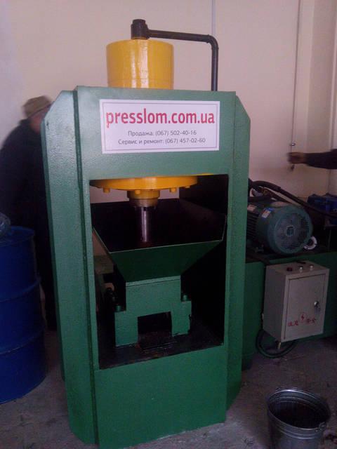 Пресс для алюминиевой стружки Y83-150