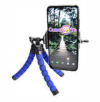 🔝 Тримач для мобільного телефону Восьминіг Selfie Flexi Pod, гнучкий штатив, Синій | 🎁%🚚