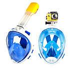 МаскаEasyBreath для подводного плавания, дайвинг, снорклинг, полнолицевая, синяя, фото 3