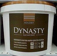 Фарба Kolorit Dynasty (Колорит Династия) , 4.5л