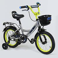 Велосипед 14 дюйм 2-х колёсный G-14590 Corso, ручной тормоз, звоночек, сидение с ручкой, доп.колеса - 155045