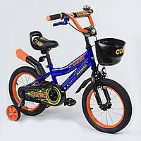 Велосипед 14 дюймов 2-х колёсный R-14777 Corso, ручной тормоз, звоночек, сидение с ручкой, доп.колеса - 154625