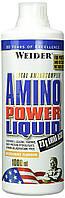 Аминокомплекс WEIDER AMINO POWER LIQUID Mandarine 1000 ml