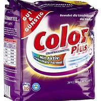 Gut & Gunstig Color Plus-Порошок для цветного белья на 30 стирок 2 кг