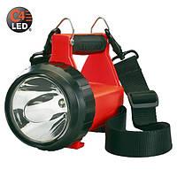Фонарь Streamlight Fire Vulcan LED Orange (921400)