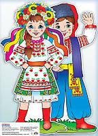 Набір прикрас із блискітками Українці