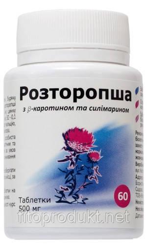 Расторопша с β-каротином и силимарином №60 Витера