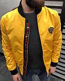Куртка мужская осенняя красная желтая белая, фото 2