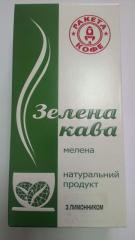 Кофе зеленый молотый без добавок 250гр.