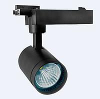 Трековый светодиодный светильник VISION Lighting TRL100/40W