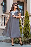 Женственное платье из красивого однотонного коттона раз.50,52,54,56, фото 2