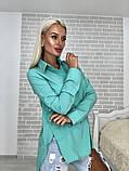 Рубашка женская стильная белая голубая бирюза, фото 6