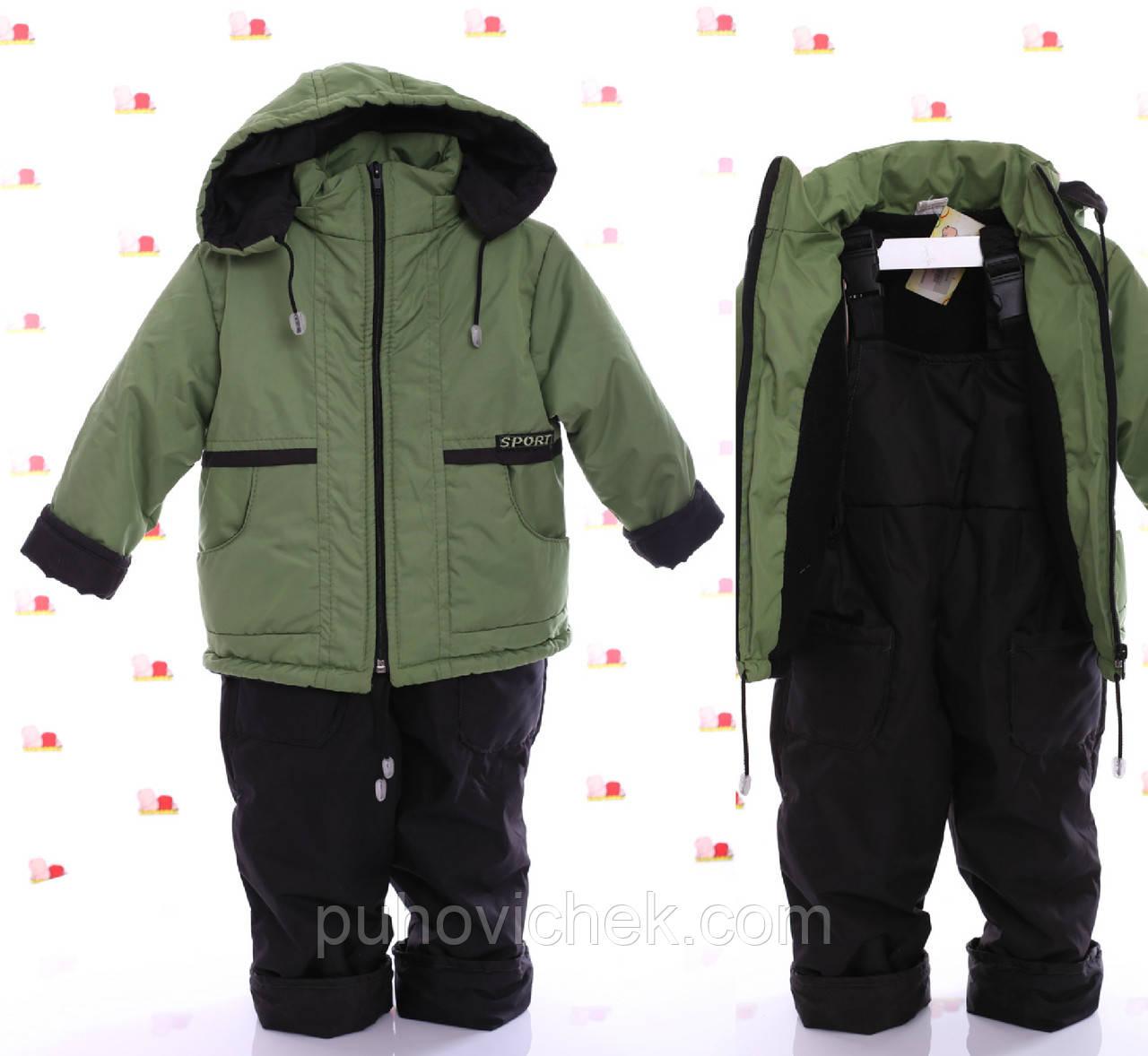 Осенние костюмы для мальчиков куртка и штаны