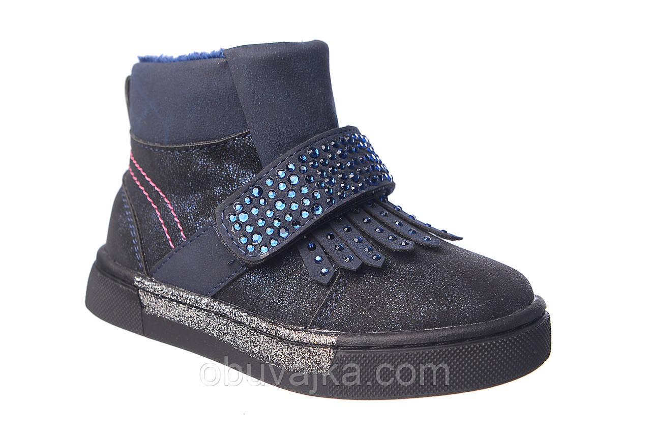 Демисезонная обувь оптом Ботинки от фирмы Tom m для девочек оптом(20-27)