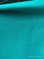 Мебельная ткань водооталкивающая микророгожка ширина 150 см цвет голубой