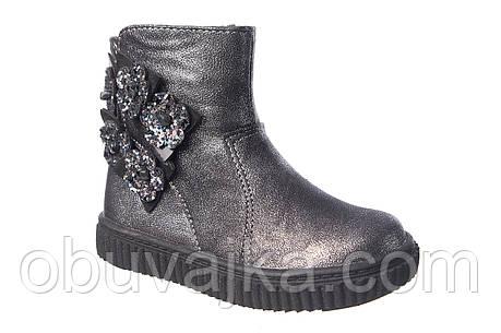 Демисезонная обувь оптом Ботинки от фирмы Tom m для девочек оптом(20-27), фото 2