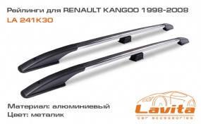 Рейлинги алюминиевые для автомобиля RENAULT KANGОO 1998-2008 LAVITA LA 241K30, фото 2