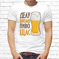 """Мужская футболка с принтом """"Делу время, пиво щас"""" Push IT"""