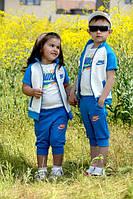 Детские костюм летний тройка Найк в голубом