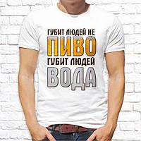 "Чоловіча футболка з принтом ""Губить людей не Пиво, губить людей Вода"" Push IT"